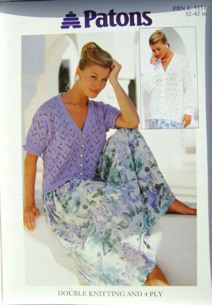 Patons Knitting Pattern 5131